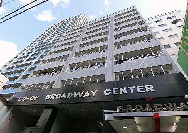 ブロードウェイ マンション 中野 コープブロードウェイセンター 東京都心の高級マンション・タワーマンションの賃貸・売買ならRENOSY(旧:モダンスタンダード)